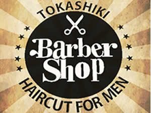 Barber Shop Tokashiki Barbearia
